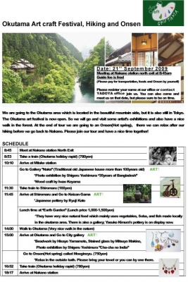 okutama art craft festival and hiking with YADOYA Guesthouse